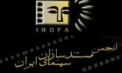 مستندهای خواب ابریشم و كلك زرین در خانه سینما روی پرده می روند