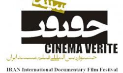 محمد مقدم: سینمای مستند نباید با تغییر مدیران از اوج عزت سقوط كند