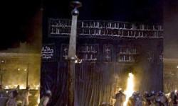 نگاهی به قسمت چهاردهم «مختارنامه»، با توجه به نقطه حساس تاریخی فیلم و مسئله کعبه سوزی