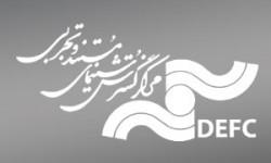 دور جديد اكران فيلمهاي مستند در «سينما سپيده» آغاز شد