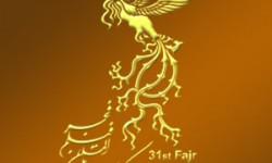 مستندهای جشنواره فیلم فجر معرفی شد