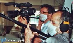 اكران و نشست ویژه مستند یكی از هزاران در خانه هنرمندان ایران