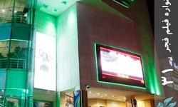 cinema azadi