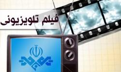 tv-film