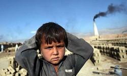 koodakan-kar-afghan