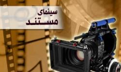cinemaye-mostanad2