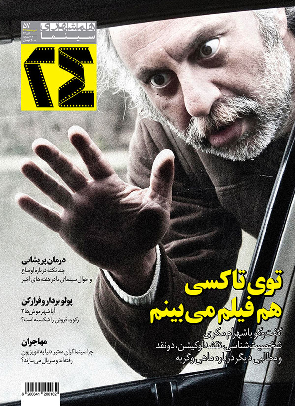 Cover-577