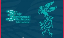 fajr33-inter