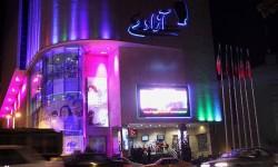 cinema-fajr33