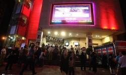 cinema-azadi