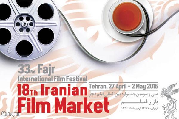 bazar-film-2015