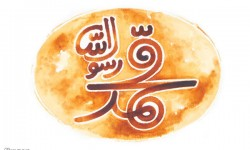 mohamad-s-logo