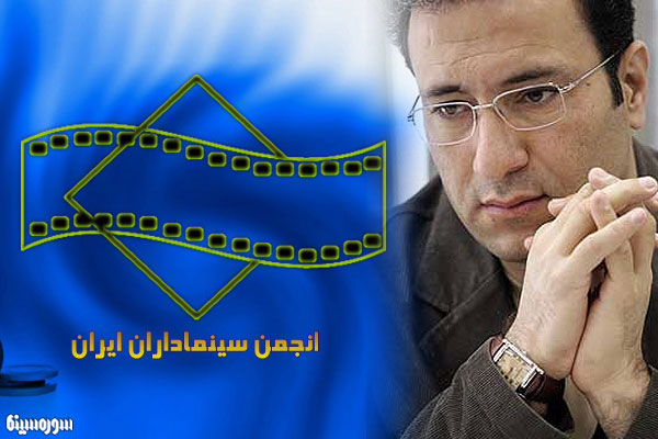 mirkarimi-cinemadaran