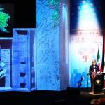 Ekhtetamieh Shahr (10)