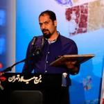 Ekhtetamieh Shahr (34)