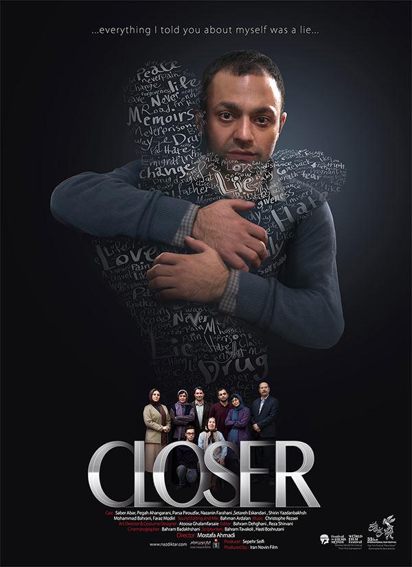 Poster-nazdiktar-english