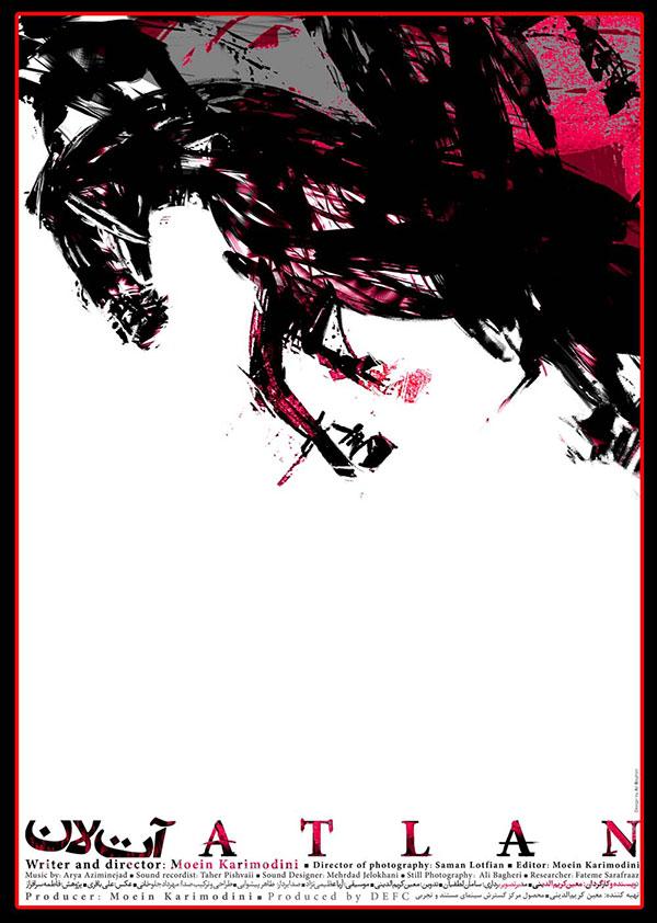 atlan-poster