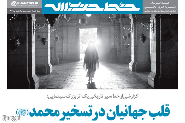 khate-hezbollah9