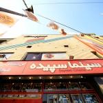 Cinema Sepideh (14)