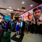 Cinema Sepideh (6)