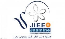 Yas-Fest-Logo2
