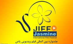 Yas-Fest-Logo4