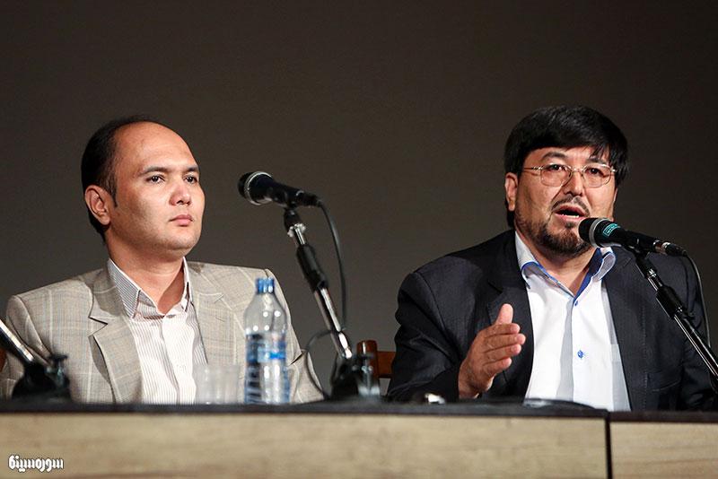 afghan-mazar2