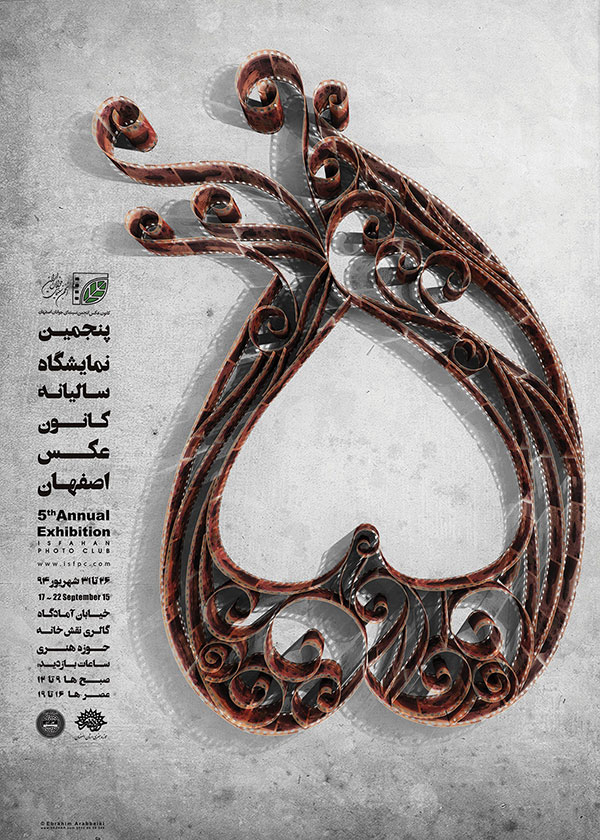 aks-esfehan-poster