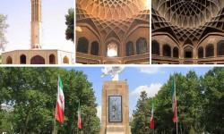mostanad-iran