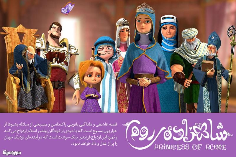 shahzade-room