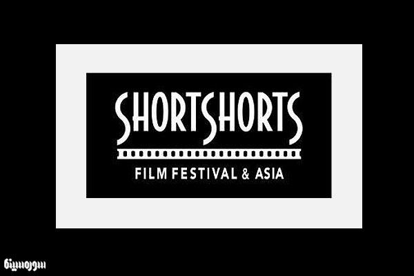 short-film-japan