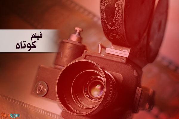 Film-Kootah