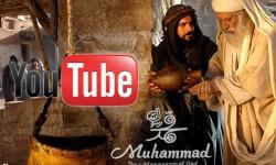 Mohammad-youtube