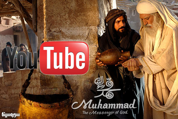 Mohammad-youtube