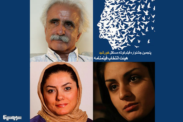 filmname-khorshid