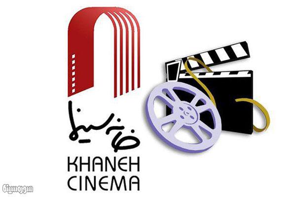 hafte-film-kootah