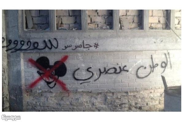homeland-arab