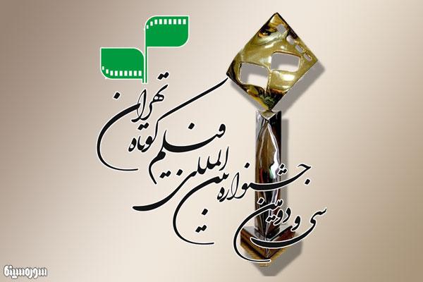 javayez-filmkootah