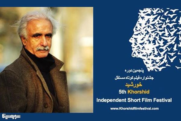 khorshid-aslani
