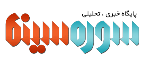 logo-sourehcinema