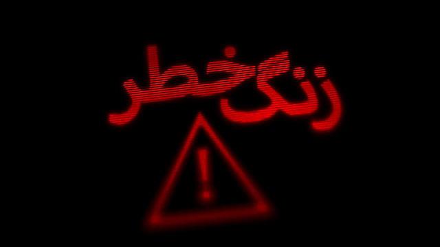 Zange_Khatar