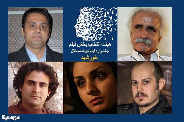 entekhab-film-khorshid