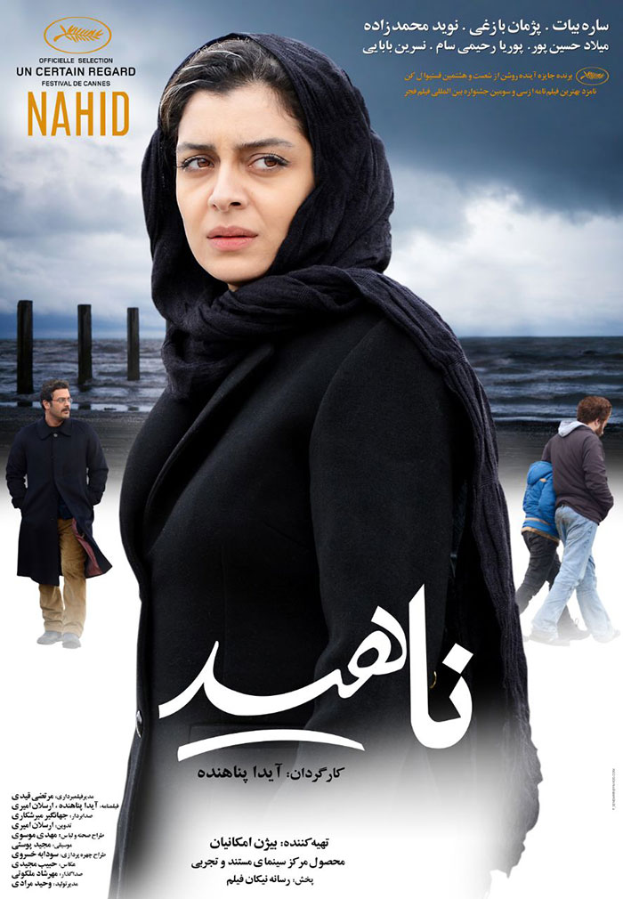poster-nahid