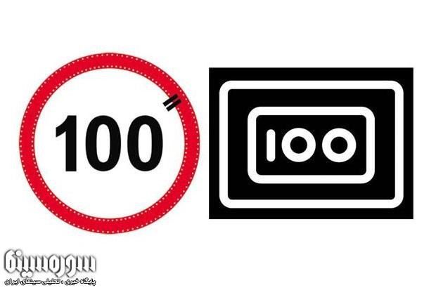 100-boston