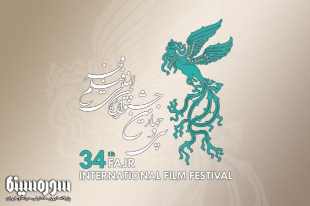 Fajr34_1