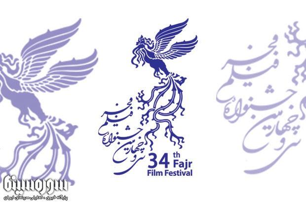 Fajr34_4