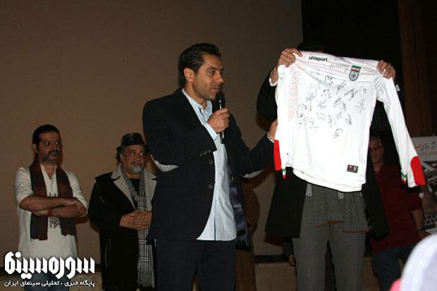 baghe-behesht2