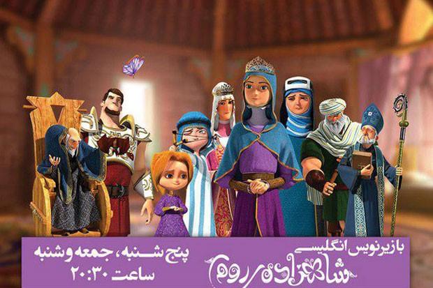 shahzade-dubai