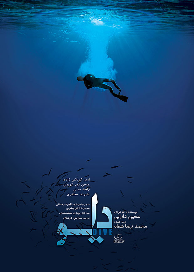Dive-poster