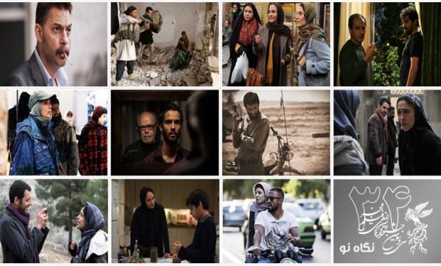 ویدئوی لحظاتی از ۱۱ فیلم بخش«نگاه نو» جشنواره فجر